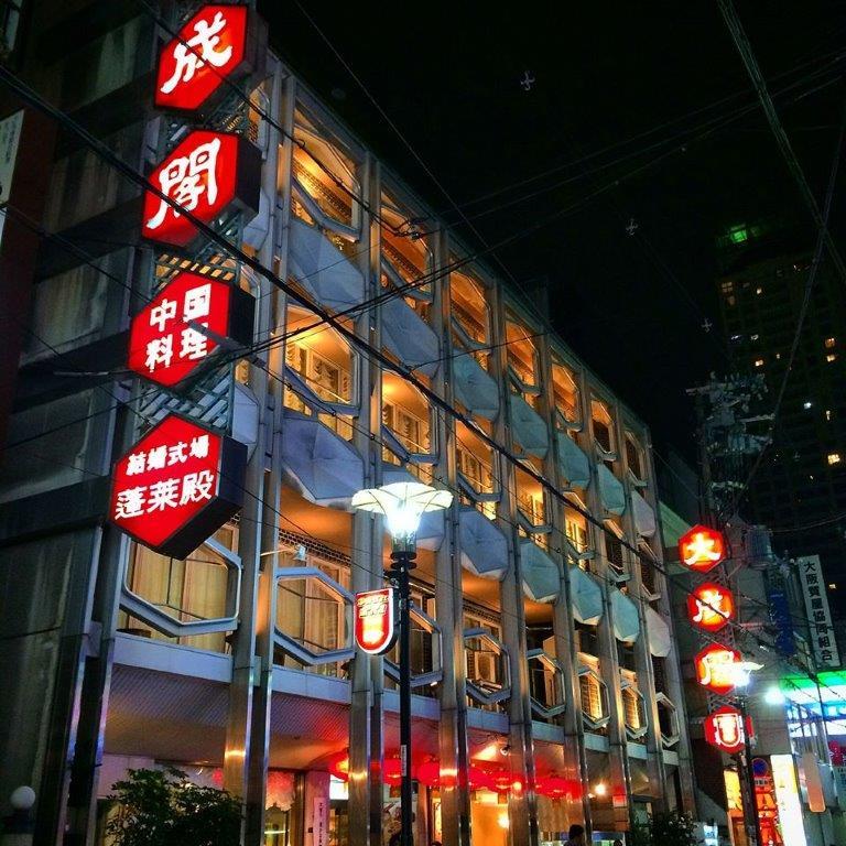 中国料理 大成閣 店舗外観
