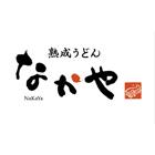 140_jukusei_udon_nakaya_logo