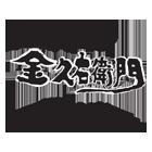 140_logo_king-emon_kounoike