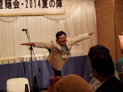 20140712_akamatsusan-1