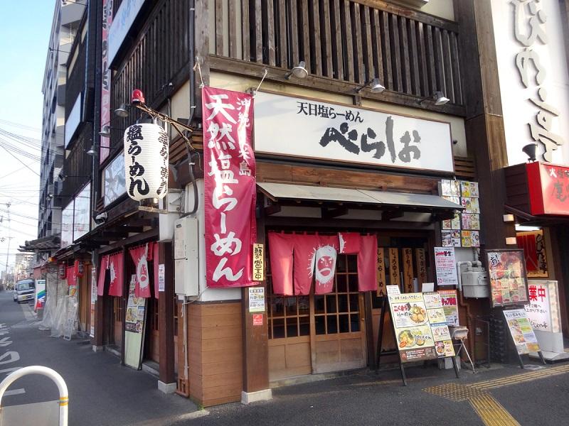 berashio_shop1