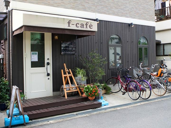 f-cafe_shop1