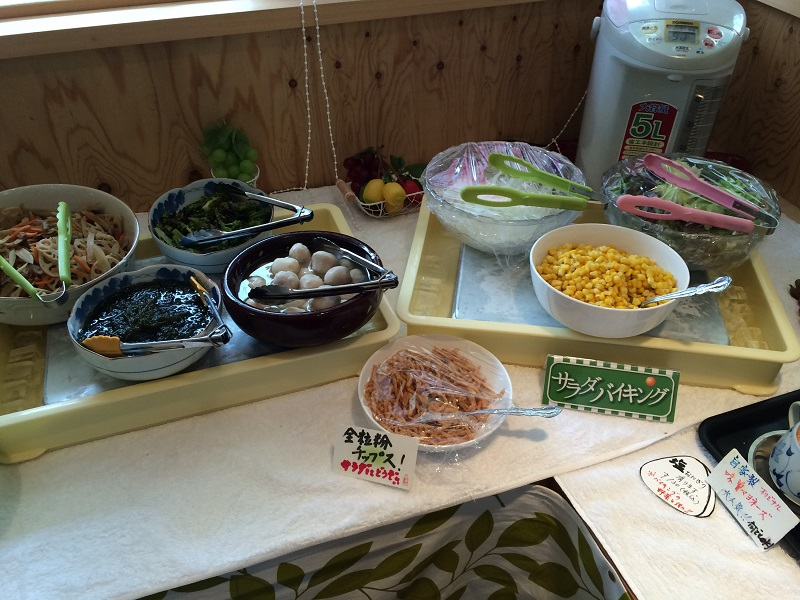 menu_yushin_vik1