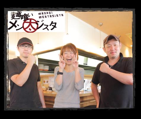 mentajisuta_staff