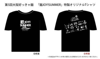 Tshirts2016